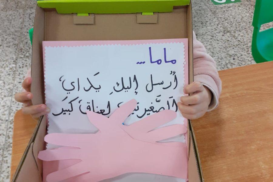 طفلة من روضة الشمس بجت تحضّر لوالدتها هدية لطيفة عقب قراءة قصة هدية لماما